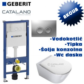 SET VODOKOTLIĆ GEBERIT + TIPKA HROM MAT + SET + CATALANO KONZOLNA ŠOLJA I WC DASKA SOFT CLOSE 1